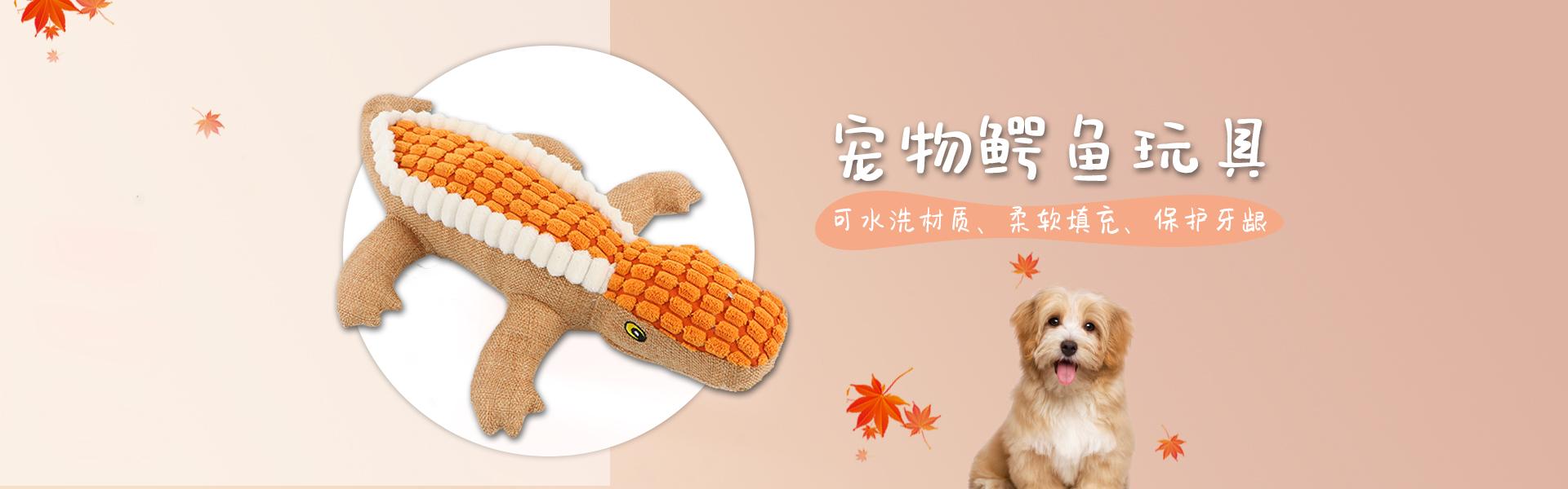 南通高鹏宠物用品有限公司